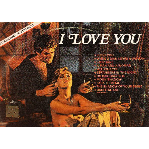VARIOUS - I LOVE YOU
