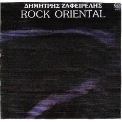 ΖΑΦΕΙΡΕΛΗΣ ΔΗΜΗΤΡΗΣ - ROCK ORIENTAL